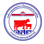 องค์การส่งเสิมกิจการโคนมแห่งประเทศไทย